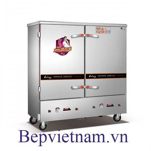 Tủ Nấu Cơm 24 Khay Điện CH - A