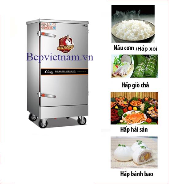 Tủ Nấu Cơm 6 Khay Điện CH-B-150